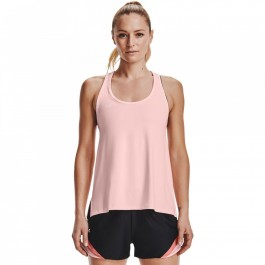 UNDER ARMOUR KNOCKOUT TANK 1351596-658