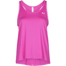 UNDER ARMOUR KNOCKOUT TANK 1351596-660